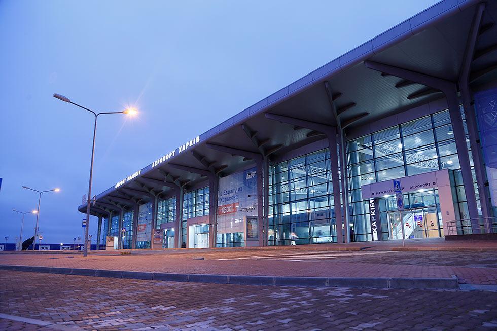 Аэропорт Харьков вошел в топ-5 по количеству рейсов