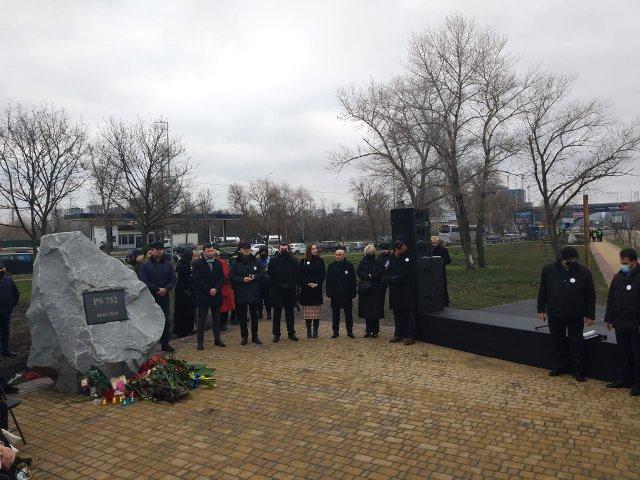 В Киеве почтили погибших в авиакатастрофе МАУ