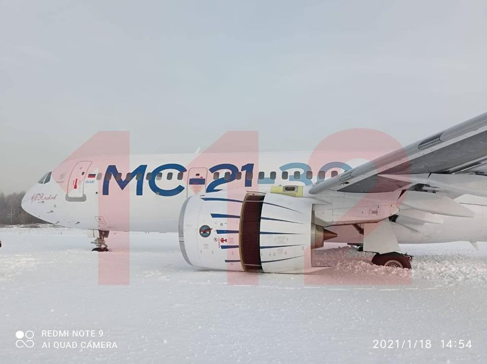 МС-21 успешно выкатился за пределы полосы в Жуковском
