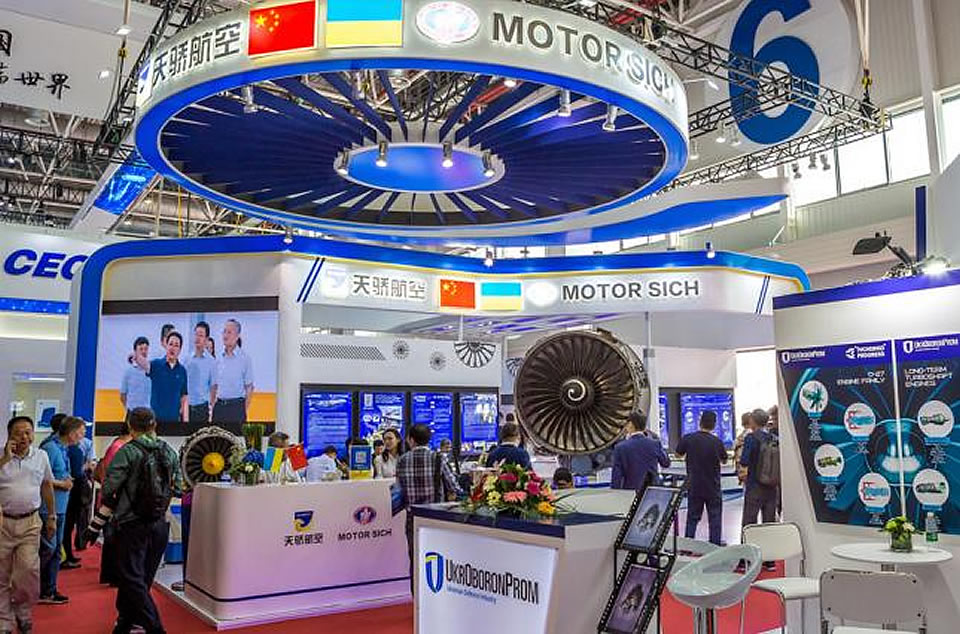 США ввели санкции против китайского инвестора Мотор Сичи