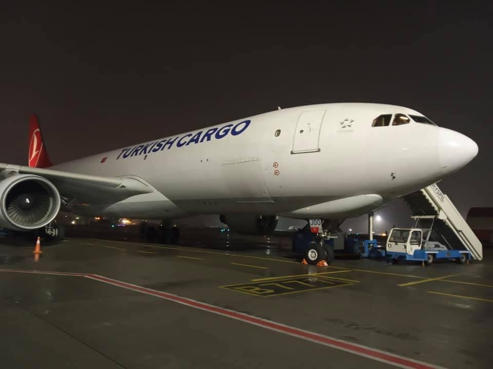 Первый рейс 2021