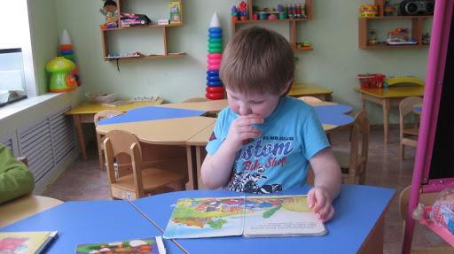 Роль книг в жизни ребенка