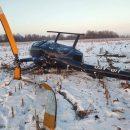 Под Борисполем произошла авария с вертолетом