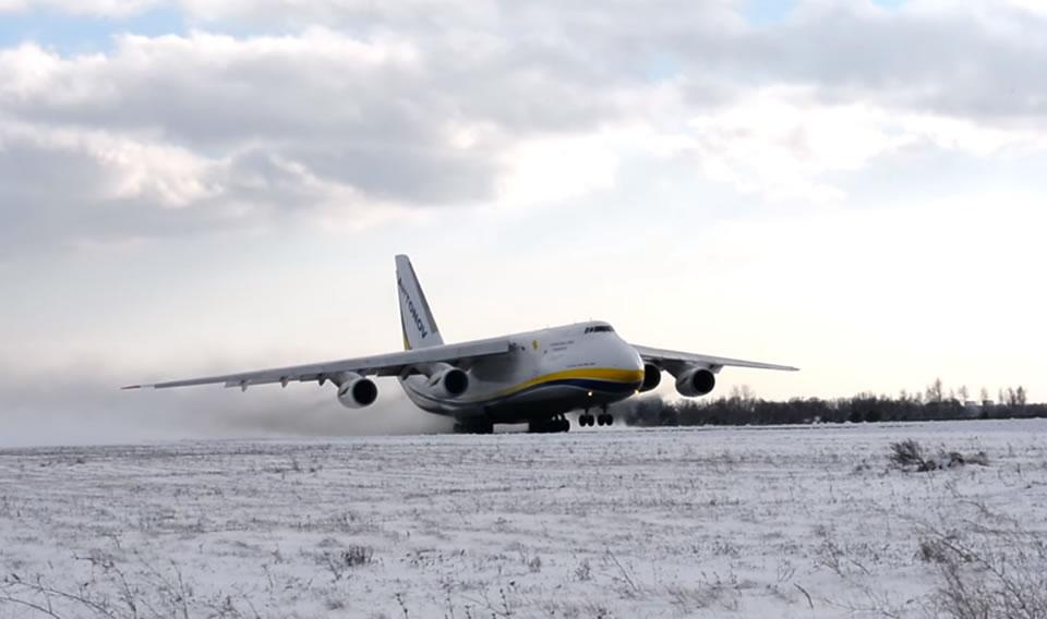 Вылет Ан-124 из