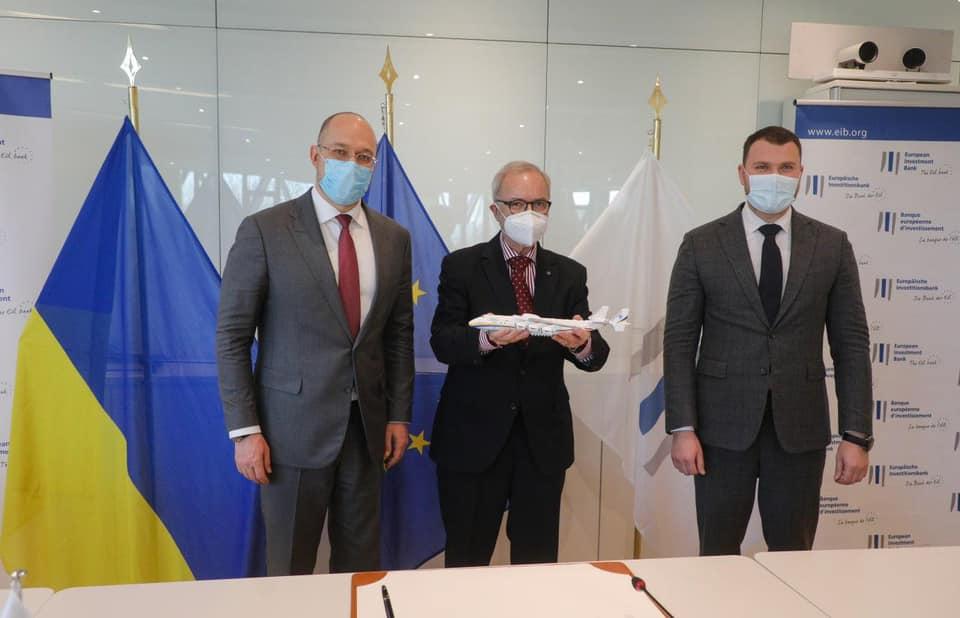 Европейский инвестиционный банк предоставит 270 млн евро на развитие аэропорта