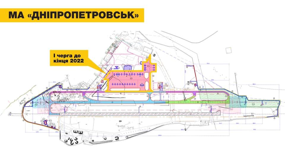 Новый терминал в аэропорту Днепра начнет работу в 2022 году