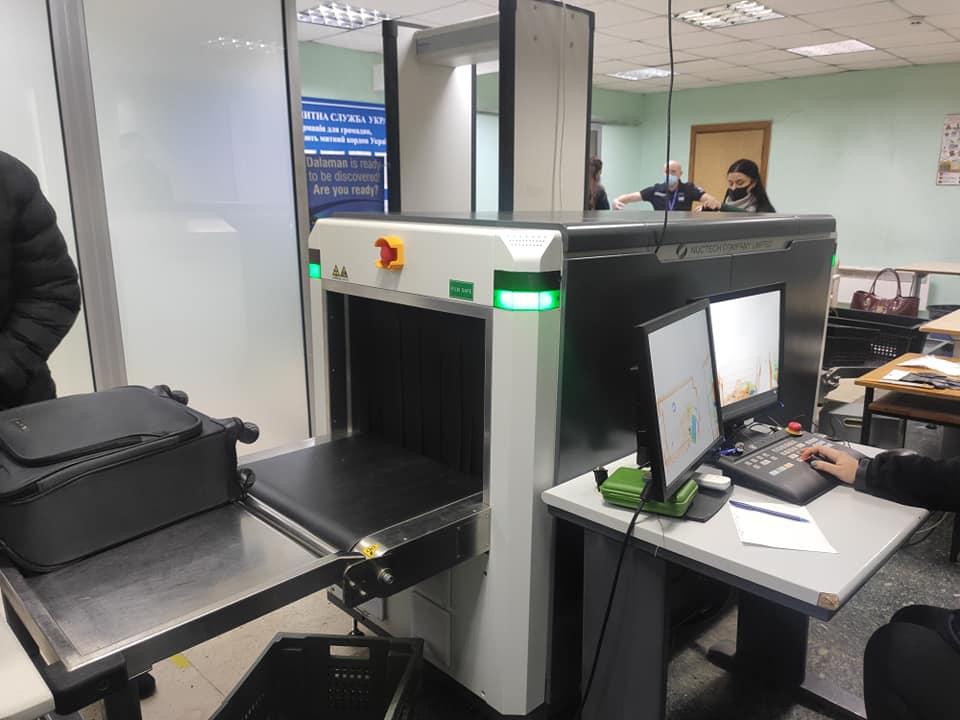 В аэропорту Одесса без разрешения использовали оборудование с ионизирующим излучением - Офис генпрокурора
