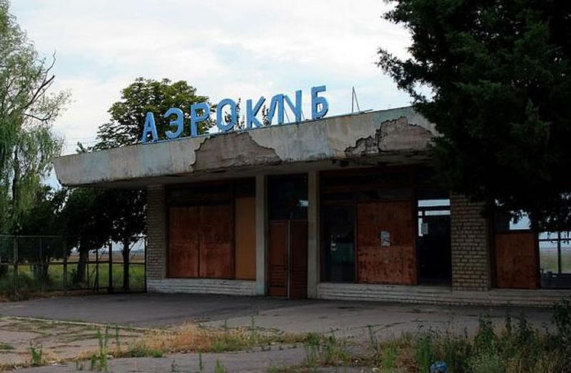 В Скадовске хотят восстановить аэродром