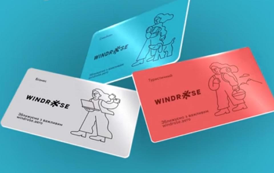 Авиакомпания Windrose предлагает авиапроездные