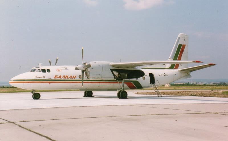 Ошибка навигации. История угона болгарского Ан-24