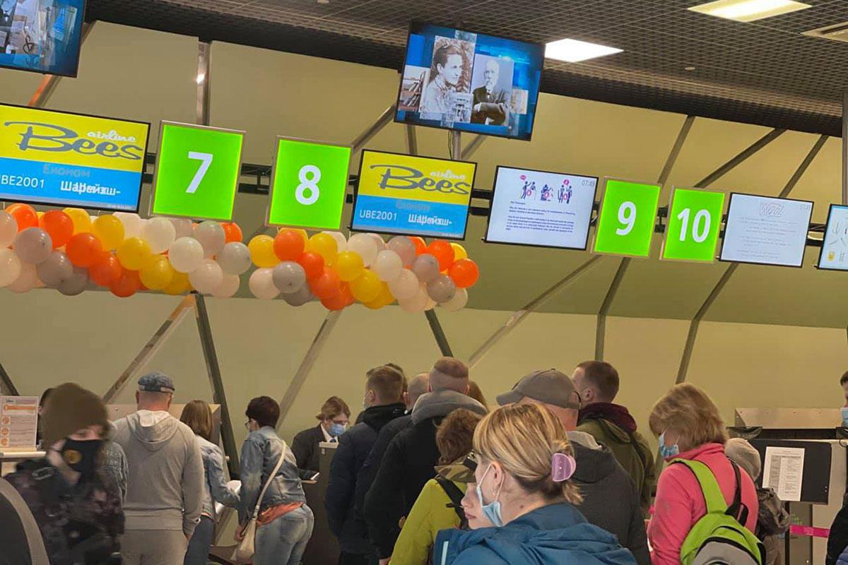 Новая авиакомпания Bees Airline запустила первый рейс