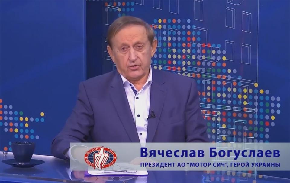 За время Независимости в Украине было создано 12 новых авиадвигателей - Богуслаев