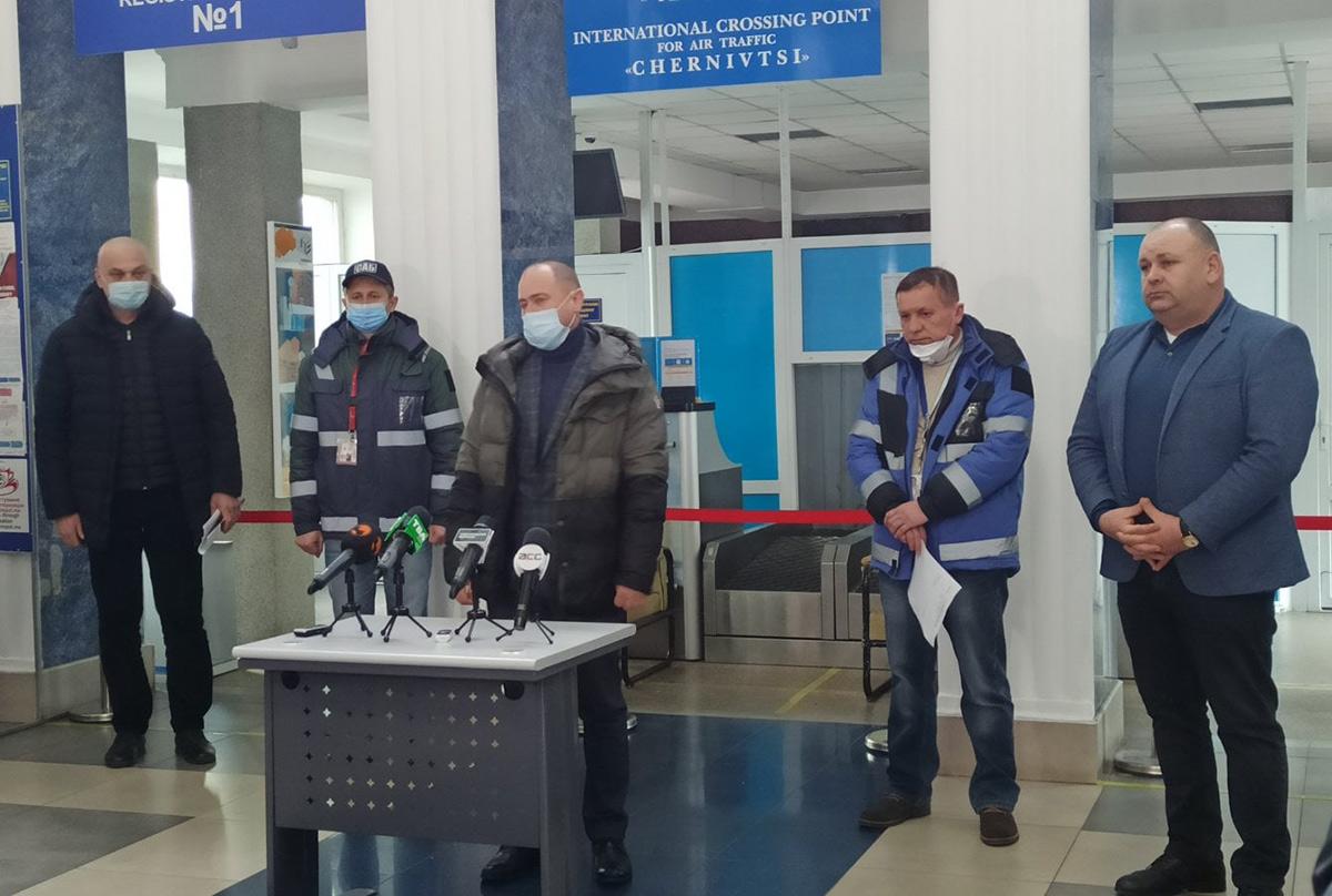 Рейс из Черновцов в Киев: в аэропорту рассказали детали