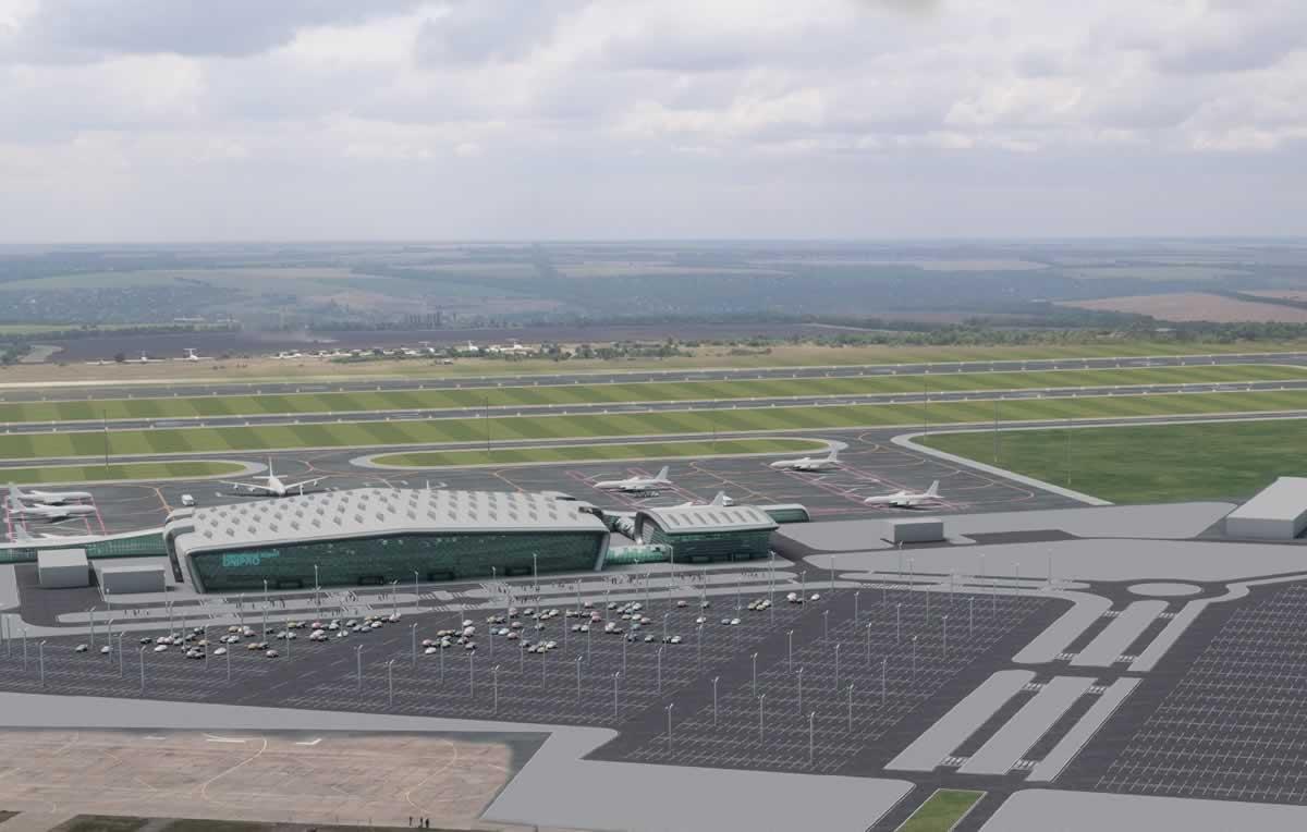 Выбирать название для аэропорта в Днепре будут через