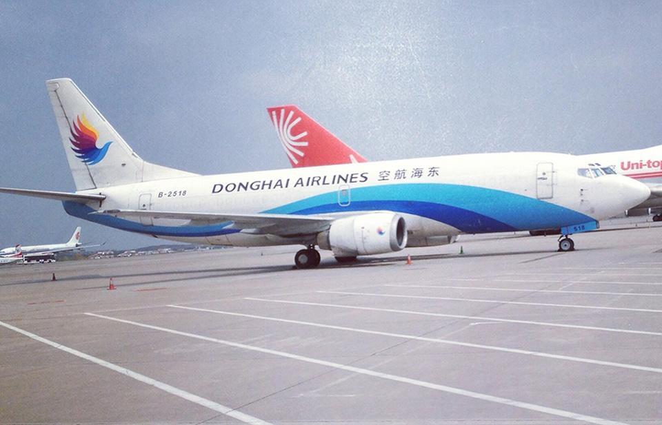 Китайская авиакомпания отстранила пилота и бортпроводника за нарушение правил пользования туалетом