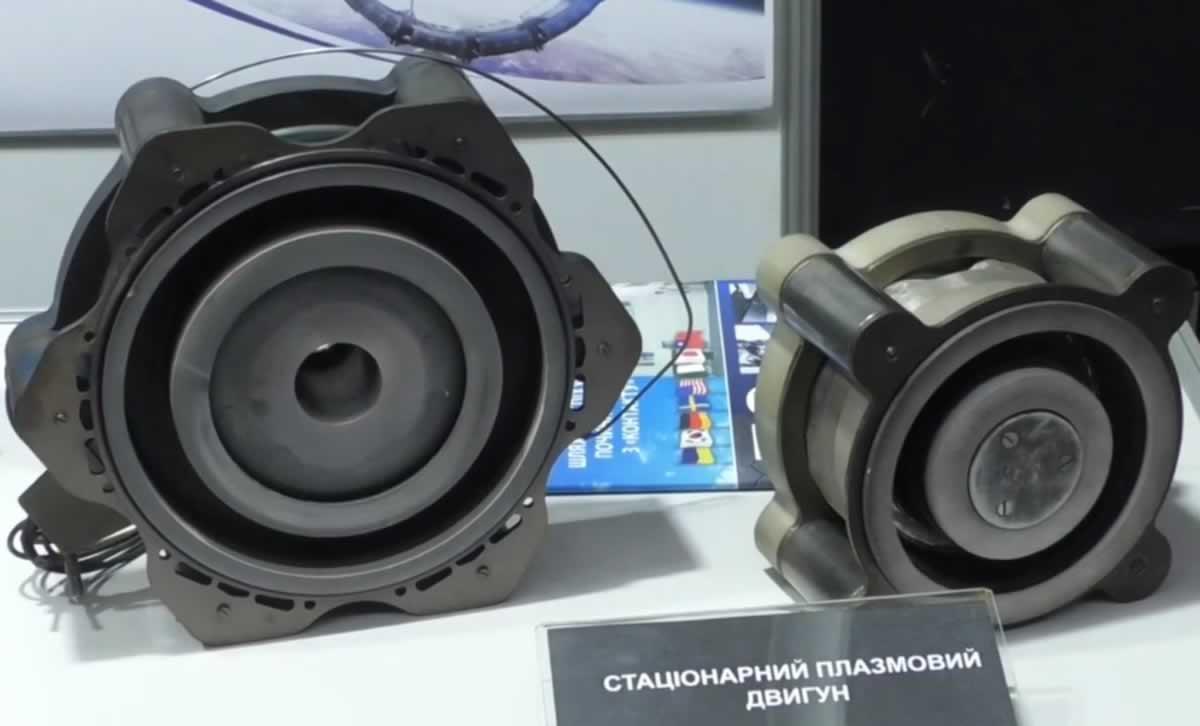 Харьковский FED готовится к экспорту ионно-плазменных двигателей