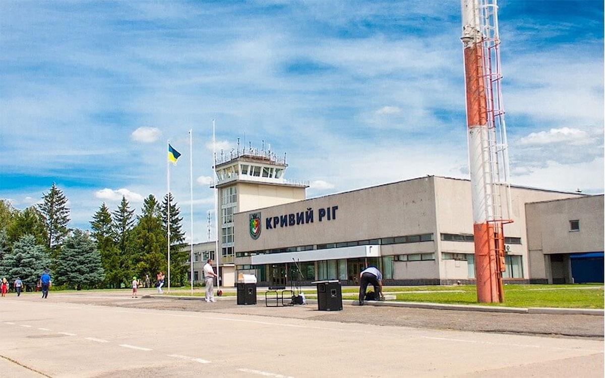 Аэропорту Кривой Рог выделили более 13 млн. из областного бюджета