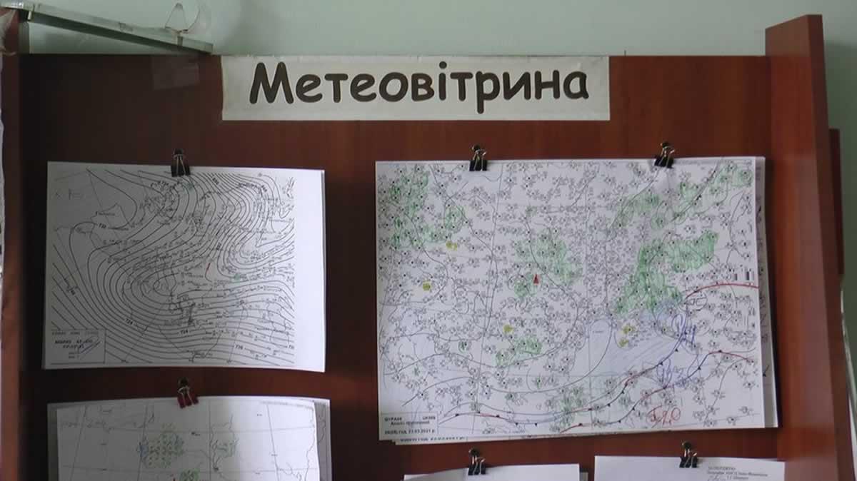 Украинские авиационные метеорологи получают данные из московского прогностического центра