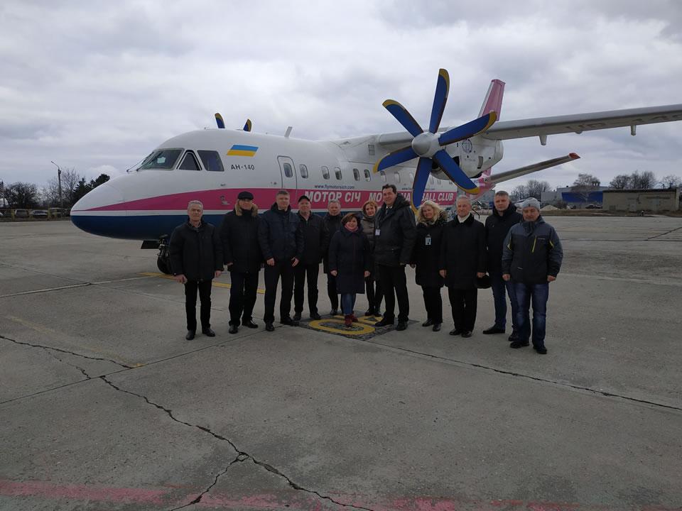 Руководители авиакомпании