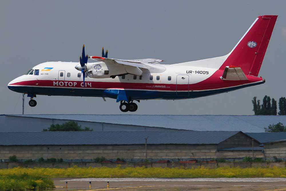 Авиакомпания Мотор Сич возобновляет полеты в Одессу