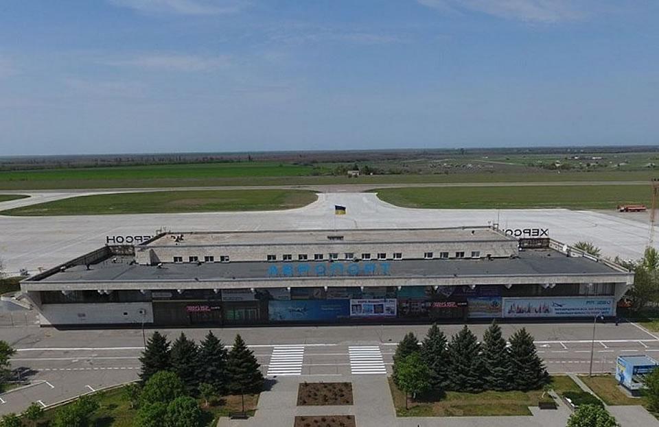 Аэропорт Херсона профинансируют из ГФРР