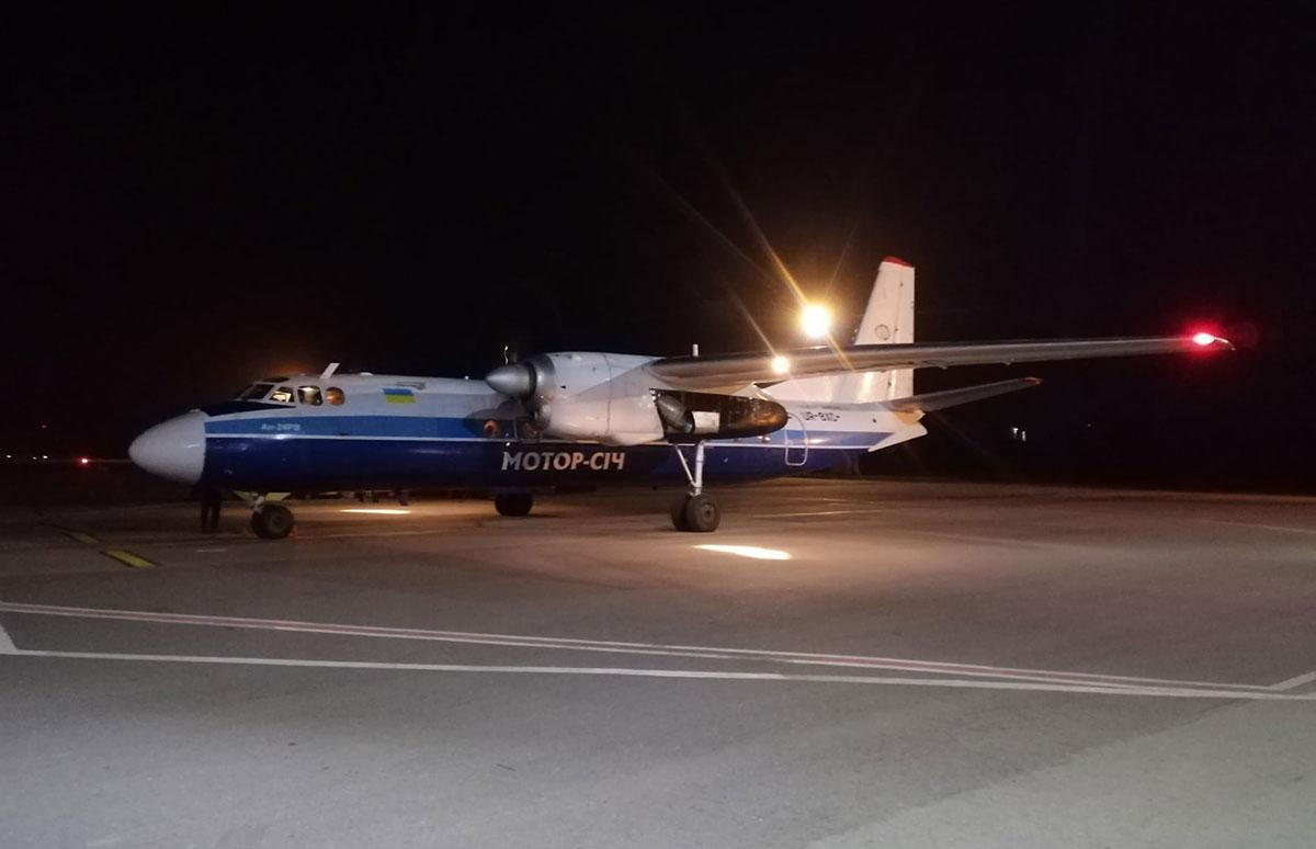 Выполнен первый рейс Киев -Черновцы