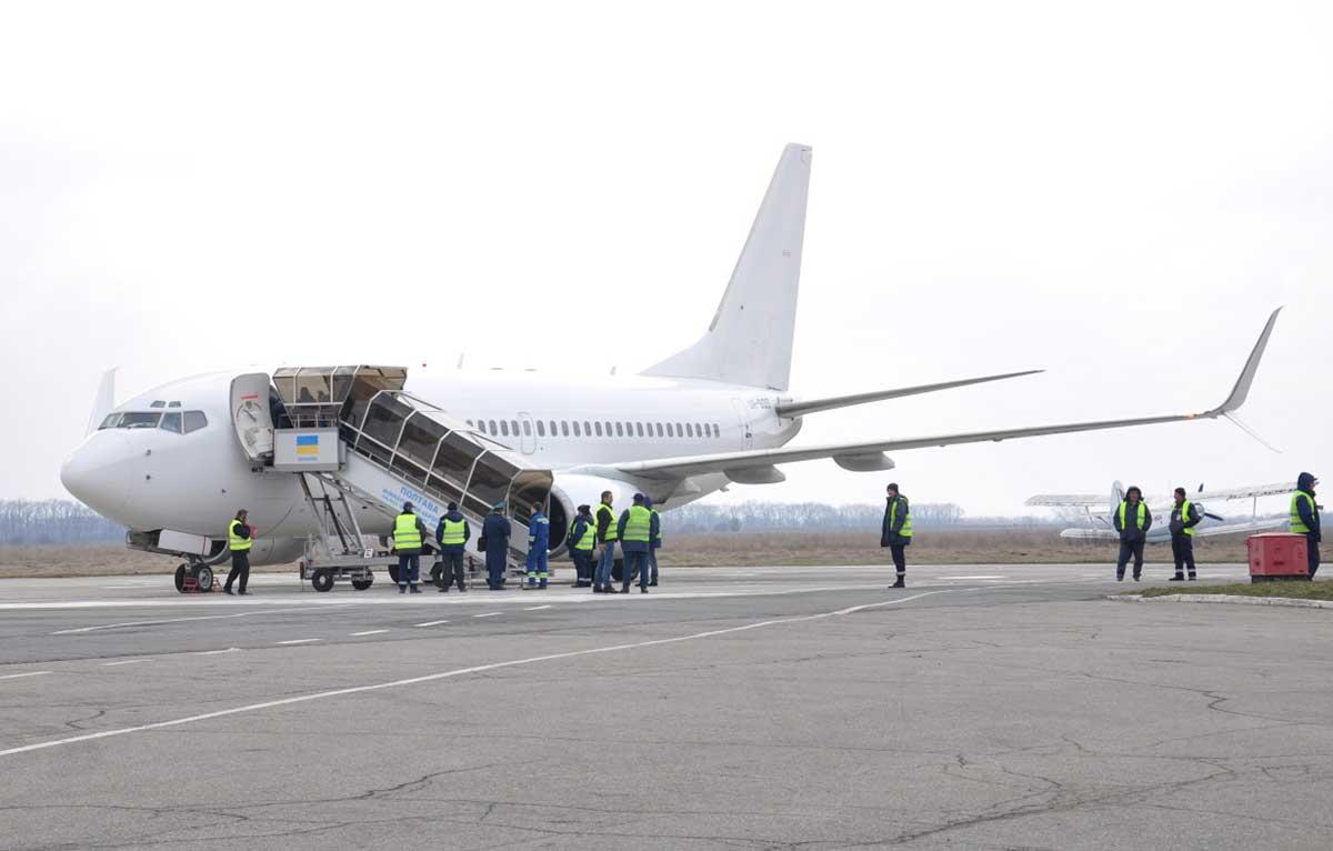 В Полтаве подписали договор на проект реконструкции аэропорта