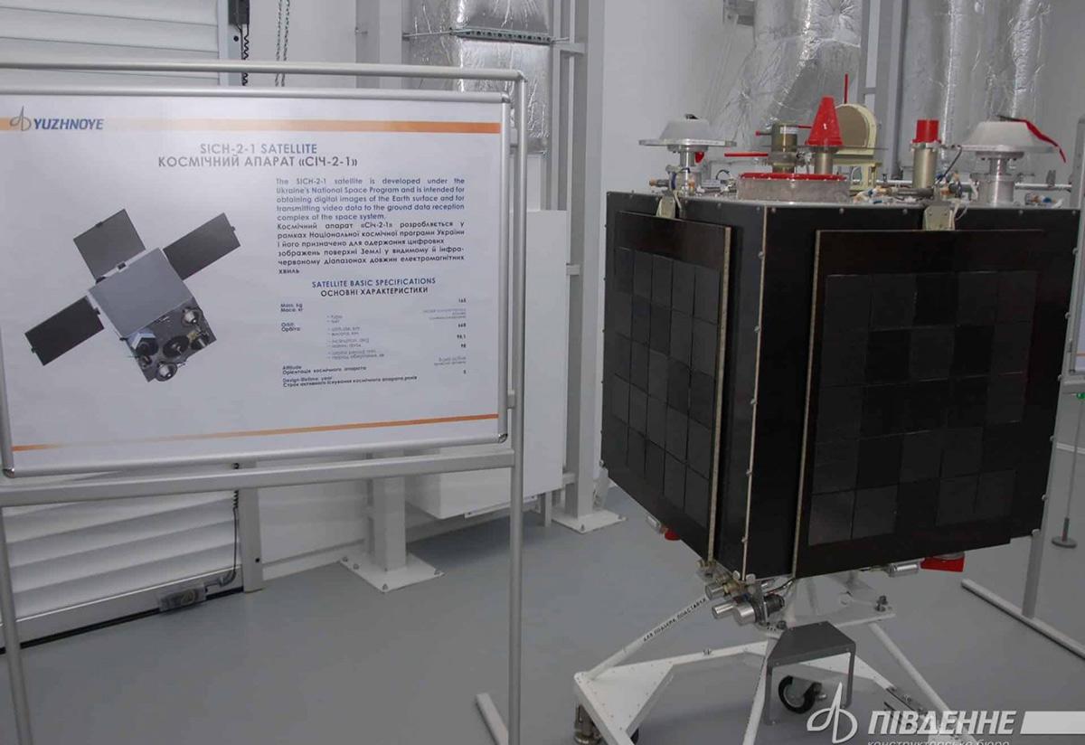 За вывод украинского спутника на орбиту заплатят 2 миллиона