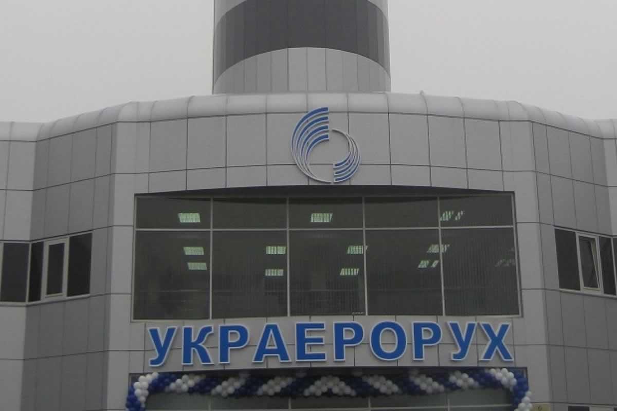 Украэрорух в прошлом году получил рекордные убытки