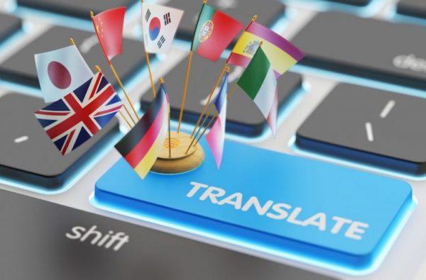 Куда обратиться, когда нужен перевод документов?