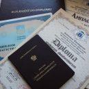 Как получить нострификацию украинского диплома